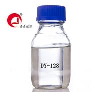 双酚A型环氧树脂DY-128